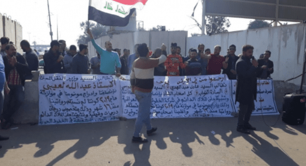Sit-in protest outside the Ministry of Transportation in Baghdad